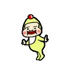 ピコピコじろう(個別スタンプ:21)