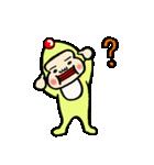 ピコピコじろう(個別スタンプ:22)