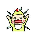 ピコピコじろう(個別スタンプ:23)