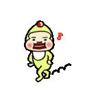 ピコピコじろう(個別スタンプ:25)
