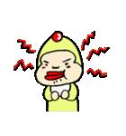 ピコピコじろう(個別スタンプ:28)