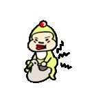 ピコピコじろう(個別スタンプ:32)