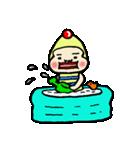 ピコピコじろう(個別スタンプ:35)