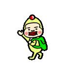 ピコピコじろう(個別スタンプ:36)
