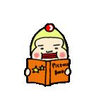 ピコピコじろう(個別スタンプ:37)