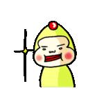 ピコピコじろう(個別スタンプ:38)