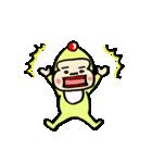 ピコピコじろう(個別スタンプ:39)