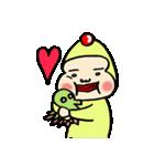 ピコピコじろう(個別スタンプ:40)