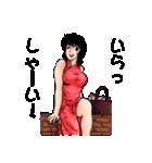 ブラッディマウス キャラクターズ 1(個別スタンプ:17)