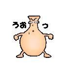 ブラッディマウス キャラクターズ 1(個別スタンプ:26)