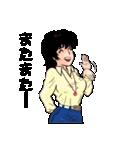 ブラッディマウス キャラクターズ 1(個別スタンプ:30)