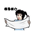 ブラッディマウス キャラクターズ 1(個別スタンプ:33)