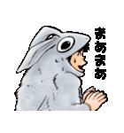 ブラッディマウス キャラクターズ 1(個別スタンプ:38)