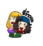 Sweetie Heart(個別スタンプ:01)