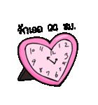 Sweetie Heart(個別スタンプ:40)