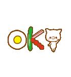キャラ弁 モグモグBOO お弁当の友達(個別スタンプ:07)