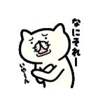 にゃんコミュニケーション(個別スタンプ:01)