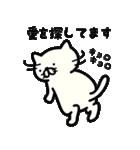にゃんコミュニケーション(個別スタンプ:03)