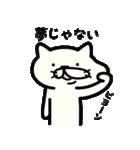 にゃんコミュニケーション(個別スタンプ:04)