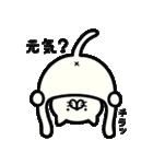 にゃんコミュニケーション(個別スタンプ:5)