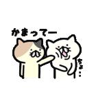 にゃんコミュニケーション(個別スタンプ:06)