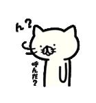 にゃんコミュニケーション(個別スタンプ:07)