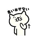 にゃんコミュニケーション(個別スタンプ:09)