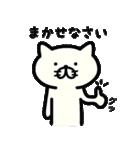 にゃんコミュニケーション(個別スタンプ:12)