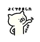 にゃんコミュニケーション(個別スタンプ:20)