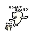 にゃんコミュニケーション(個別スタンプ:22)