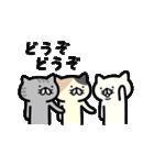 にゃんコミュニケーション(個別スタンプ:25)