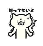 にゃんコミュニケーション(個別スタンプ:30)