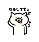 にゃんコミュニケーション(個別スタンプ:37)