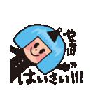 小人コビーの沖縄スタンプ(個別スタンプ:01)