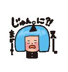 小人コビーの沖縄スタンプ(個別スタンプ:08)