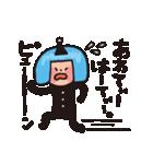 小人コビーの沖縄スタンプ(個別スタンプ:19)
