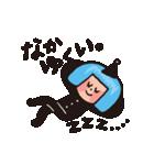 小人コビーの沖縄スタンプ(個別スタンプ:32)