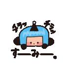 小人コビーの沖縄スタンプ(個別スタンプ:35)