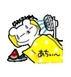 くまスタ(シュール編)(個別スタンプ:01)