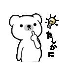 くまスタ(シュール編)(個別スタンプ:05)