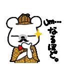くまスタ(シュール編)(個別スタンプ:06)