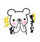 くまスタ(シュール編)(個別スタンプ:07)