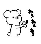 くまスタ(シュール編)(個別スタンプ:08)