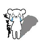 くまスタ(シュール編)(個別スタンプ:10)