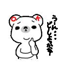 くまスタ(シュール編)(個別スタンプ:12)
