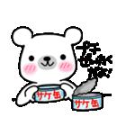 くまスタ(シュール編)(個別スタンプ:13)