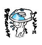 くまスタ(シュール編)(個別スタンプ:14)
