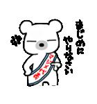 くまスタ(シュール編)(個別スタンプ:15)