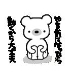 くまスタ(シュール編)(個別スタンプ:16)