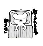 くまスタ(シュール編)(個別スタンプ:17)